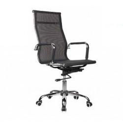 Мениджърски стол Modern, мрежа